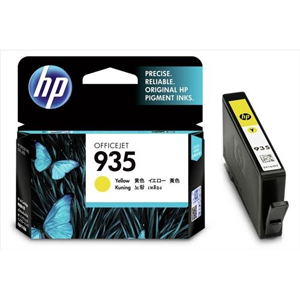 HP 935 Yellow Original Ink Cartridge C2P22AE Price in Chennai, Nungabakkam