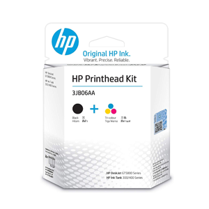 Hp Inktank GT315 Printer Head Price in Chennai, Velachery