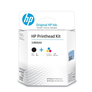 HP Inktank GT319 Printer Head Price in Chennai, Velachery