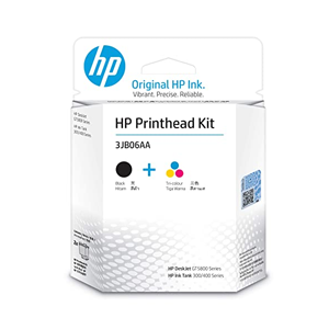 HP Inktank GT5811 Printer Head Price in Chennai, Velachery